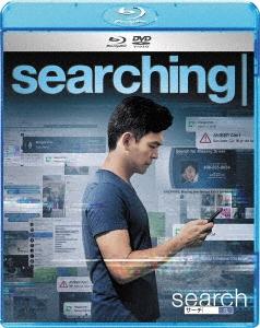 アニーシュ・チャガンティ/search/サーチ [Blu-ray Disc+DVD] [BRBO-81444]