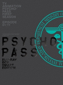 PSYCHO-PASS サイコパス 新編集版 Blu-ray BOX Smart Edition Blu-ray Disc