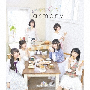 Harmony [CD+フォトブック]<限定盤> 12cmCD Single