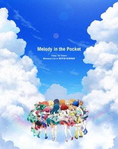 "Tokyo 7th Sisters Memorial Live in NIPPON BUDOKAN ""Melody in the Pocket""<初回限定版> Blu-ray Disc"