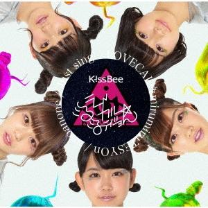 Kiss Bee/ラブカル☆みるみるティショん<Type-C>[KISSB-142]