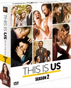 THIS IS US/ディス・イズ・アス シーズン2 SEASONS コンパクト・ボックス DVD