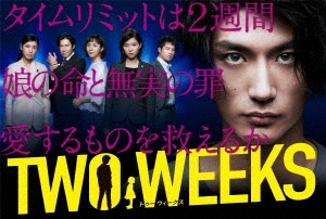 TWO WEEKS DVD-BOX DVD
