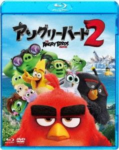 サーオップ・バン・オーマン/アングリーバード2 [Blu-ray Disc+DVD][BRBO-81605]