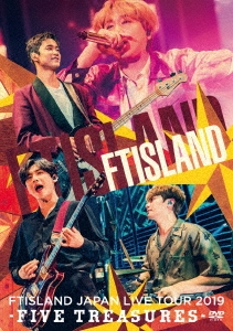 JAPAN LIVE TOUR 2019 -FIVE TREASURES- at WORLD HALL DVD
