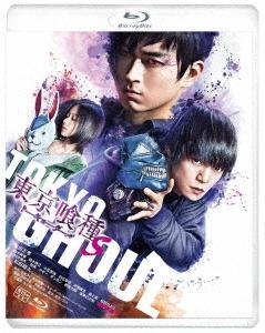 東京喰種 トーキョーグール 【S】<通常版> Blu-ray Disc