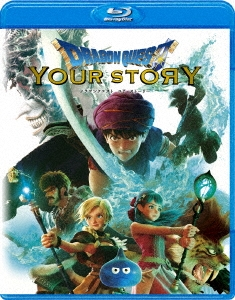 ドラゴンクエスト ユア・ストーリー<通常版> Blu-ray Disc