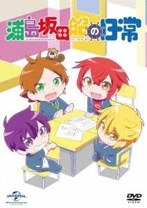 浦島坂田船の日常 [DVD+CD]<初回限定版> DVD
