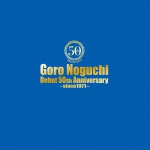 Goro Noguchi Debut 50th Anniversary ~since1971~ [CD+DVD+Blu-ray DIsc+LP+ドーナッツ盤EP+カセット+写真集+レコードフレーム]<数量限定豪華盤>