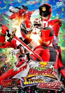 騎士竜戦隊リュウソウジャーVSルパンレンジャーVSパトレンジャー DVD