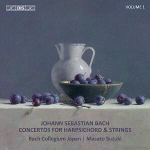J.S. バッハ: チェンバロと弦楽のための協奏曲集 Vol.1 SACD Hybrid