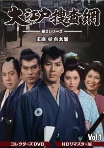 大 江戸 捜査 網 キャスト 踊る大捜査線シリーズの登場人物一覧 - Wikipedia
