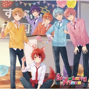 Strawberry Prince<通常盤> CD
