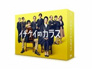 イチケイのカラス DVD-BOX
