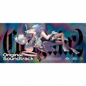 Caligula2-カリギュラ2- オリジナルサウンドトラック<完全初回限定生産盤>
