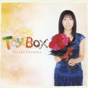 Toy Box ソロデビュー20周年記念 TV主題歌 & CMソング集!<通常盤>