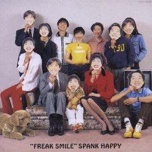 「FREAK SMILE」Standard of 90'sシリーズ<初回生産限定盤>