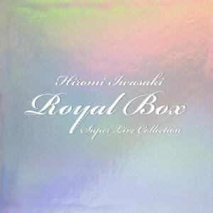 岩崎宏美 ROYAL BOX ~スーパー・ライブ・コレクション~  [14CD+2DVD]<完全生産限定盤>