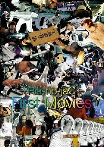 First Movies