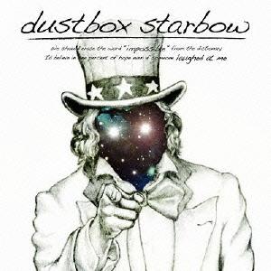 starbow CD