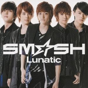 SM☆SH/Lunatic [CD+カレンダー]<初回生産限定盤B>[FLCF-4356]