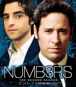 ナンバーズ 天才数学者の事件ファイル シーズン2 <トク選BOX> DVD