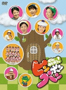 ママとあそぼう!ピンポンパン DVD-BOX [PCBC-52188]