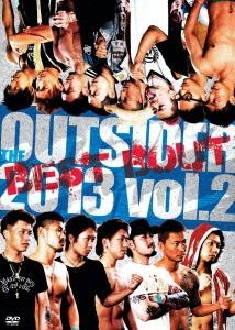 ジ・アウトサイダー 2013 Vol.2 BEST BOUT[DSL-10051]