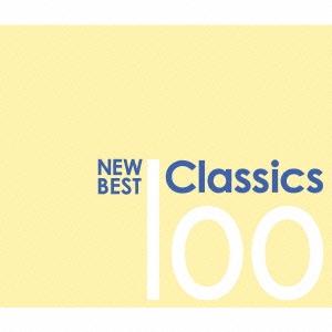 ニュー・ベスト・クラシック 100