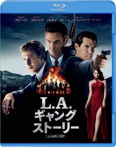 ルーベン・フライシャー/L.A.ギャングストーリー[1000484240]