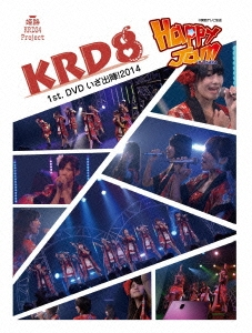 KRD8/KRD8 1st. DVD いざ出陣!2014 @ Happy Jam in Osaka[USR-010]