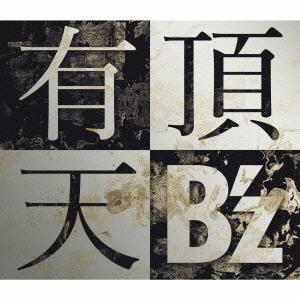 �L���V(��������)[�����]�yB'z�z[BMCV-5020]