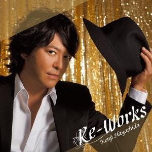 林田健司/RE-WORKS [KICS-3167]
