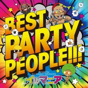 DJ MAGIC DRAGON/BEST PARTY PEOPLE!!! mixed by DJ MAGIC DRAGON feat.イルマニア[SCMD-141]