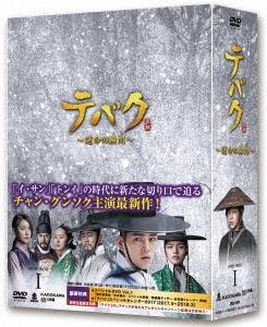 チャン・グンソク/テバク ~運命の瞬間(とき)~ DVD-BOX I [ZMSY-11041]