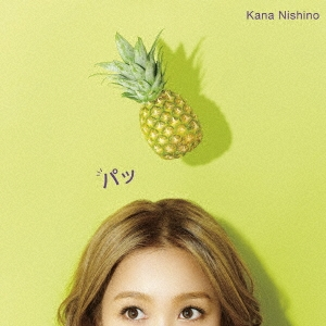 西野カナ/パッ [CD+DVD] [SECL-2152]