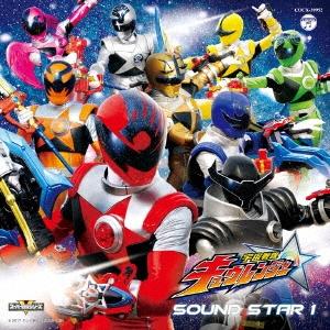 宇宙戦隊キュウレンジャー オリジナサウンドトラック サウンドスター1 CD