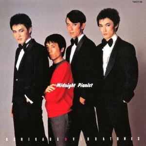 ミッドナイト・ピアニスト +4<タワーレコード限定>