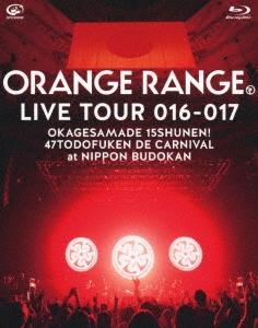 ORANGE RANGE/LIVE TOUR 016-017 〜おかげさまで15周年! 47都道府県 DE カーニバル〜 at 日本武道館 [Blu-ray Disc+オリジナルVRゴーグル]<完全生産限定版>[VIZL-1184]