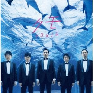 クモ [CD+DVD]<初回限定盤> 12cmCD Single
