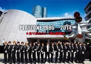 PLAYZONE 1986・・・・2014 ★ありがとう!~青山劇場★<通常盤>