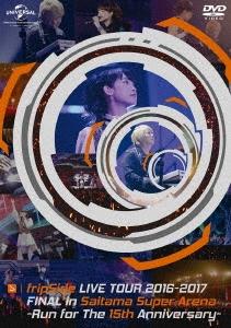 fripSide LIVE TOUR 2016-2017 FINAL in Saitama Super Arena -Run for the 15th Anniversary...