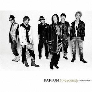 KAT-TUN/Love yourself 〜君が嫌いな君が好き〜<通常盤>[JACA-5208]