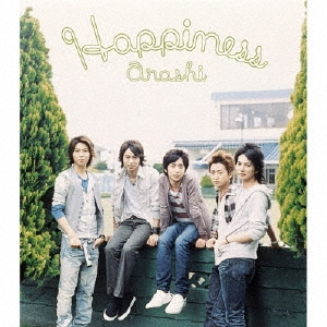 Happiness<通常盤> 12cmCD Single