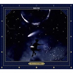 BUCK-TICK/Moon さよならを教えて [SHM-CD+DVD]<完全生産限定盤B>[VIZL-1320]