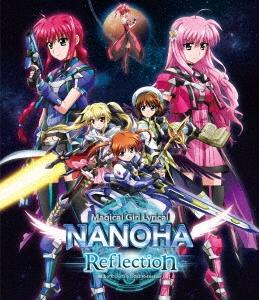 魔法少女リリカルなのは Reflection 【通常版】 Blu-ray Disc