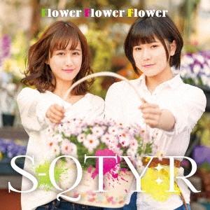 S-QTY:R/Flower Flower Flower/チャンスの神様(2nd Chance Ver.)[SQTY-1008]