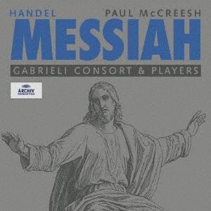 ヘンデル:メサイア SHM-CD