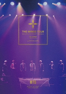 2017 BTS LIVE TRILOGY EPISODE III THE WINGS TOUR IN JAPAN ~SPECIAL EDITION~ at KYOCERA DOME [Blu- Blu-ray Disc