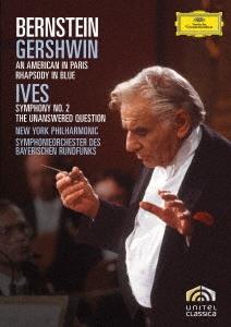 ガーシュウィン:パリのアメリカ人、ラプソディ・イン・ブルー アイヴズ:交響曲第2番、答えのない質問<期間限定版>